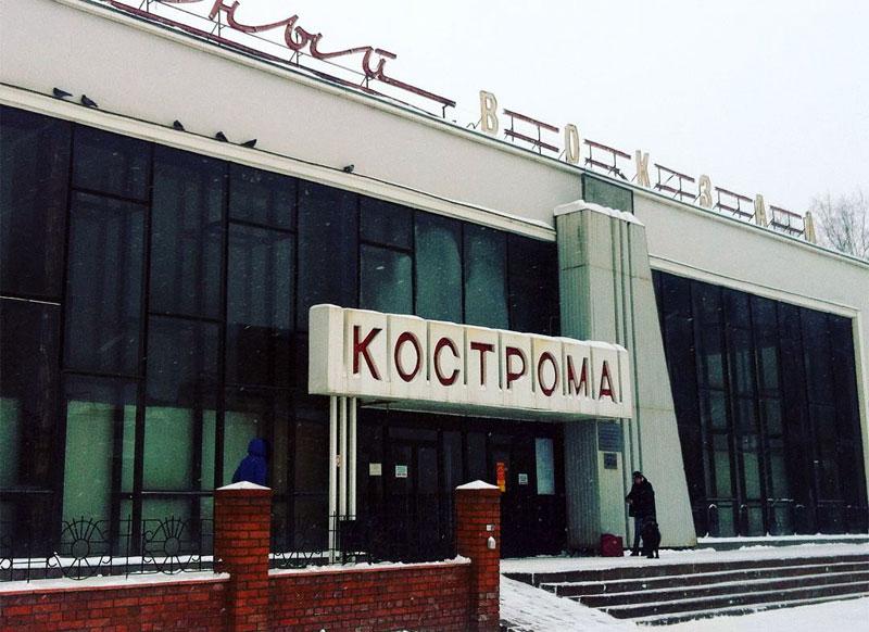 Автовокзал Костромы, elena_a_theo